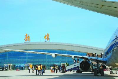 北京至敦煌往返航班正式恢复开通
