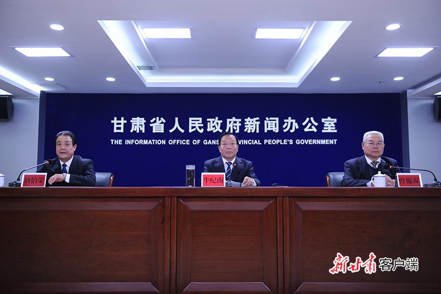 http://www.lzhmzz.com/lanzhoulvyou/49072.html