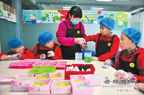 兰州特殊儿童教育中心的孩子们制作手工香皂