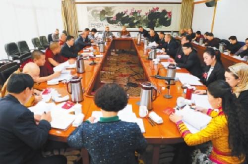 出席政协甘肃省十二届一次会议的政协委员分组