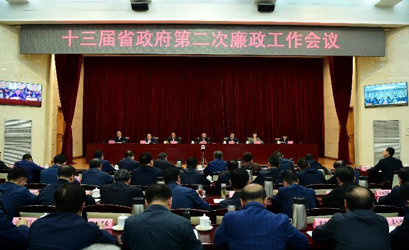 唐仁健在十三届省政府第二次廉政工作会议上